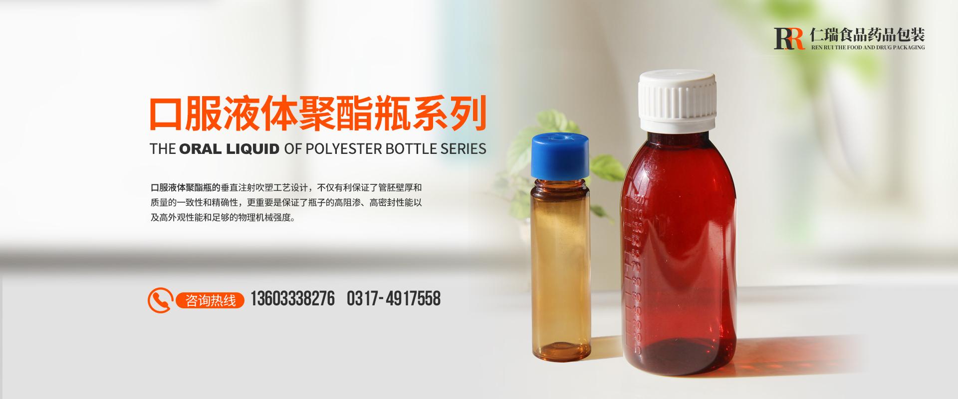 食品塑料瓶厂家批发